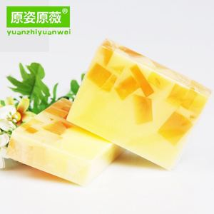 High Quality Famous Bath Herbal Organic Making Transparent Handmade Natural Soap made in china