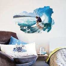 Abenteuer Surfen Auf Dem Meer Wandaufkleber Schmücken Eingang Wohnzimmer  Schlafzimmer Dekoration Sporthalle Gymnasium Tapete