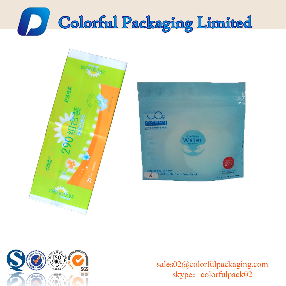 wet paper towels,sanitary napkin bag/three side seal bag /10piececs