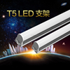 14w 0.9m Hot Sale T5 LED Tube with CE roHS led tube