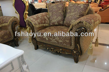 Groovy 2013 New Style Solid Wooden Sofa Set Buy Sofa 2013 Sofa Set New Designs 2013 Wooden Cushion Sofa Set Product On Alibaba Com Machost Co Dining Chair Design Ideas Machostcouk