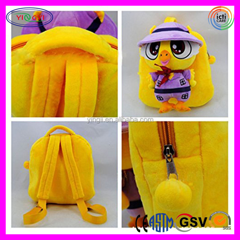 B455 Toy Owl Doll Anime Cosplay Children Backpack Soft Suckpack Book Satchel Backpack