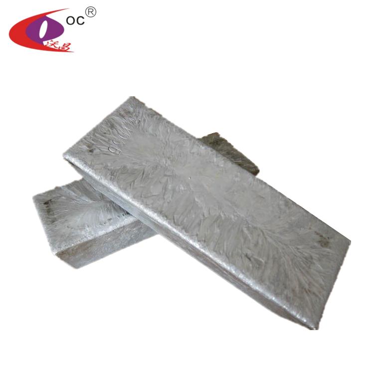 Wholesale cadmium ingots zinc cadmium alloy