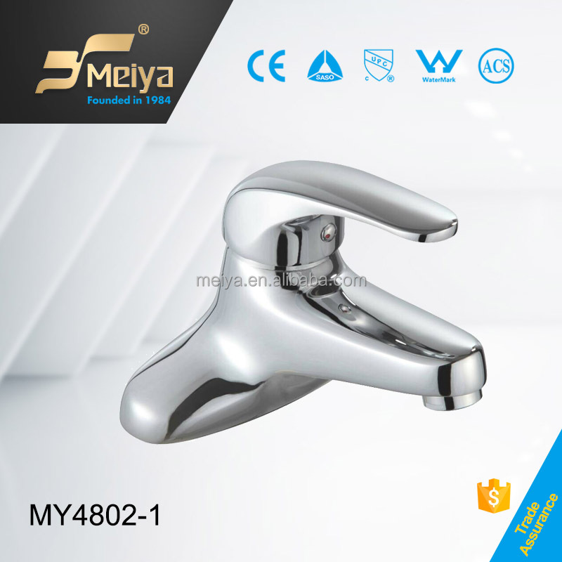 Royal 4''Centerset Brass Single Lever Wash Basin Faucet Basin Mixer Tap With Chrome Plated