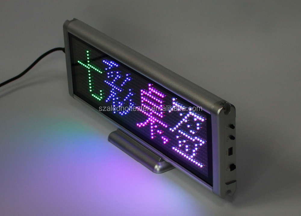 led message centers/BTSC16-SMD RGB LED Display/ alibaba express