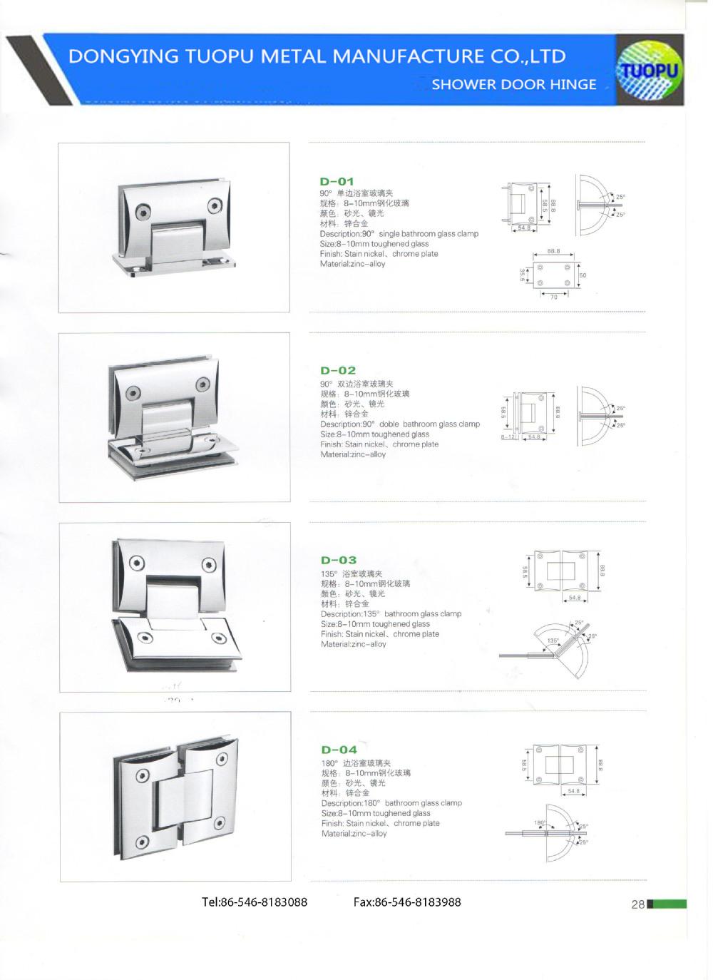 Sale China Bathroom Glass Door HingesAdjustable Shower Glass - Bathroom door hinges