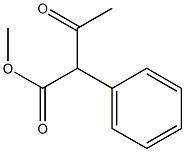 Benzeneacetic acid BMK Powder CAS:16648-44-5