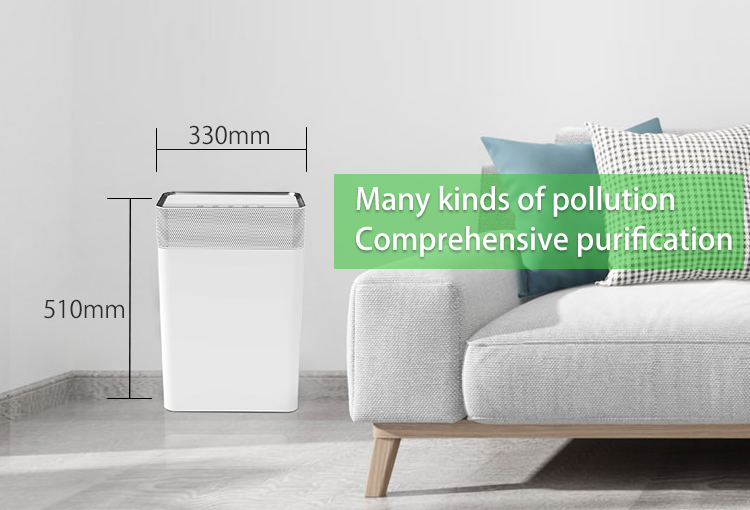 Compact design family new air purifier manufacturer