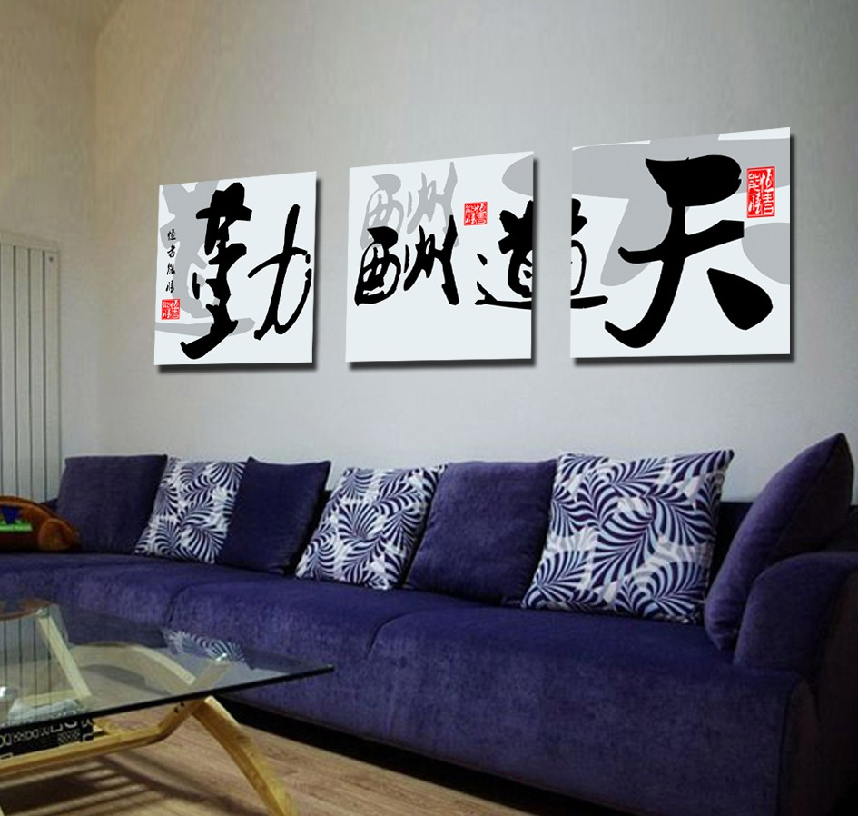 Paintiing Home Decoration Wall Hanging Islamic Calligraphy Art Sale Modern Chinese  Wall Art Painting