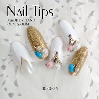 Decorative Fingernails 24pcs False Pre Design Nail Tips