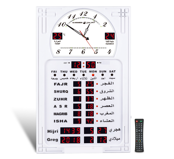 ffdfffcc6 كبيرة الحجم المسجد الساعة الرقمية صل ha-5120-ساعات جدران-معرف المنتج ...
