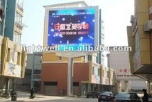 HOT products 2012 P10/P12 DIP advertising full color led display pcb board