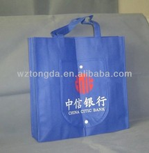 high quality custom folding non-woven bag wholesale