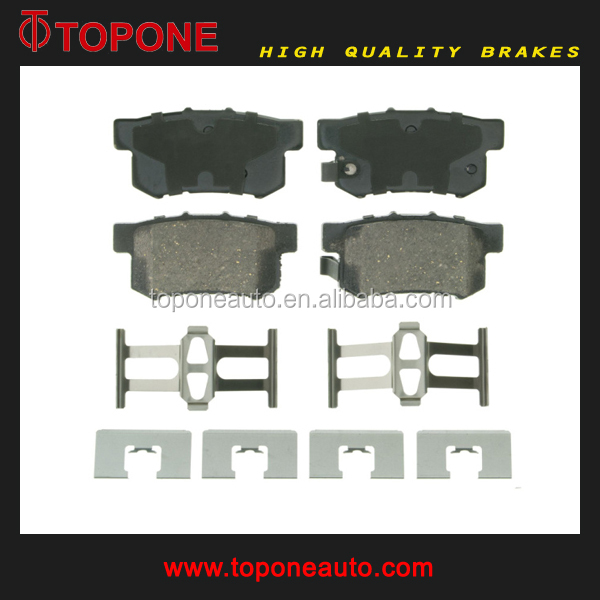 D536 Brake Pad Gdb3154 Gdb3269 D5066m 23653 Car Part Factory For ...
