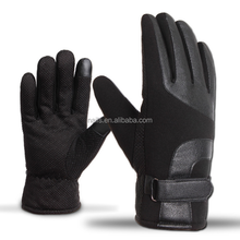 Wool Touch Screen Gloves for Smartphones & Tablets