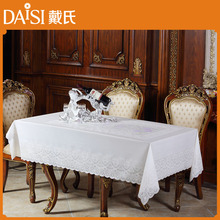 Paper Lace Tablecloths, Paper Lace Tablecloths Suppliers And Manufacturers  At Alibaba.com