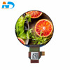 "AUO 1.4"" 320 x 290 TFT-LCD Trans-flective tft round lcd display"