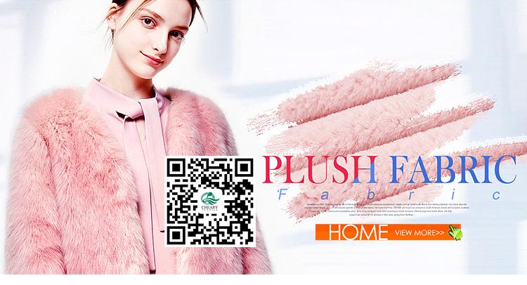 long pile fur fabric