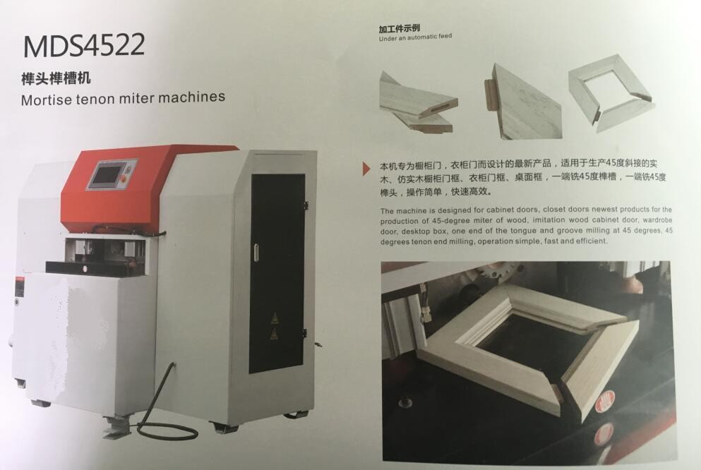 Holz Türrahmen Einsteckschloss Zapfen Gehrung Maschine - Buy Product ...