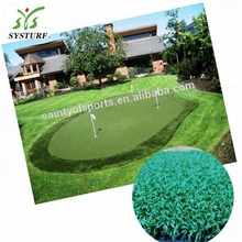 <span class=keywords><strong>GOLF</strong></span> PUTTING GREEN