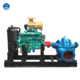 Diesel engine split cese horizontal centrifugal water pump set