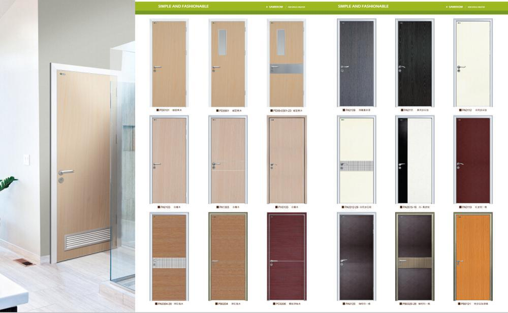 Teak wood door design new design wooden door for bedroom for Office glass door entrance designs