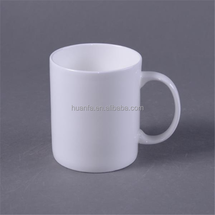 Supplier Plain White Coffee Mugs Plain White Coffee Mugs