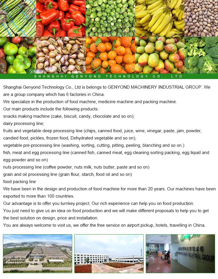 GYC-20 비타민 젤리 사탕과 기계