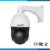 30X optical zoom  Laser IR 300M night version 2.0MP HD IP Auto-Tracking smart Analysis Dome PTZ Sony Poe Starvis Smart Camera