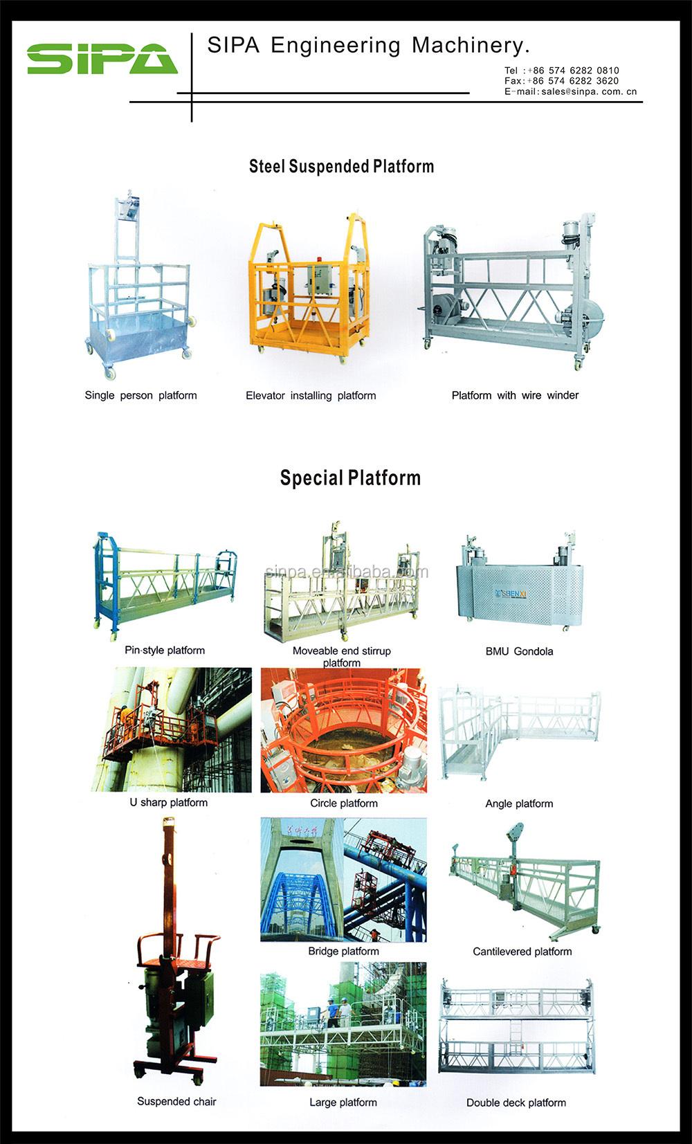 China Building Construction Gondola Lift Window Cleaning