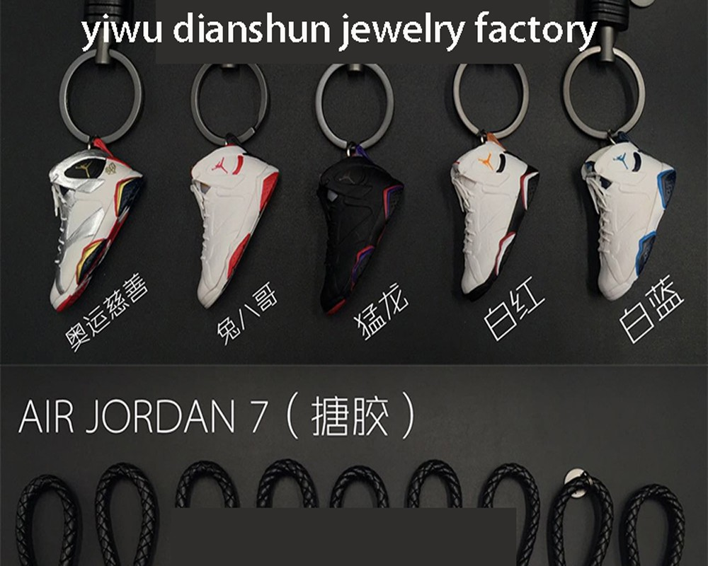 8e9c2fcc7950 ... Keychains ... nike mens air jordan retro 13  bred  suede basketball  shoes sneaker ...