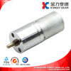 25mm Micro Geared DC Motor for Sewing Machine
