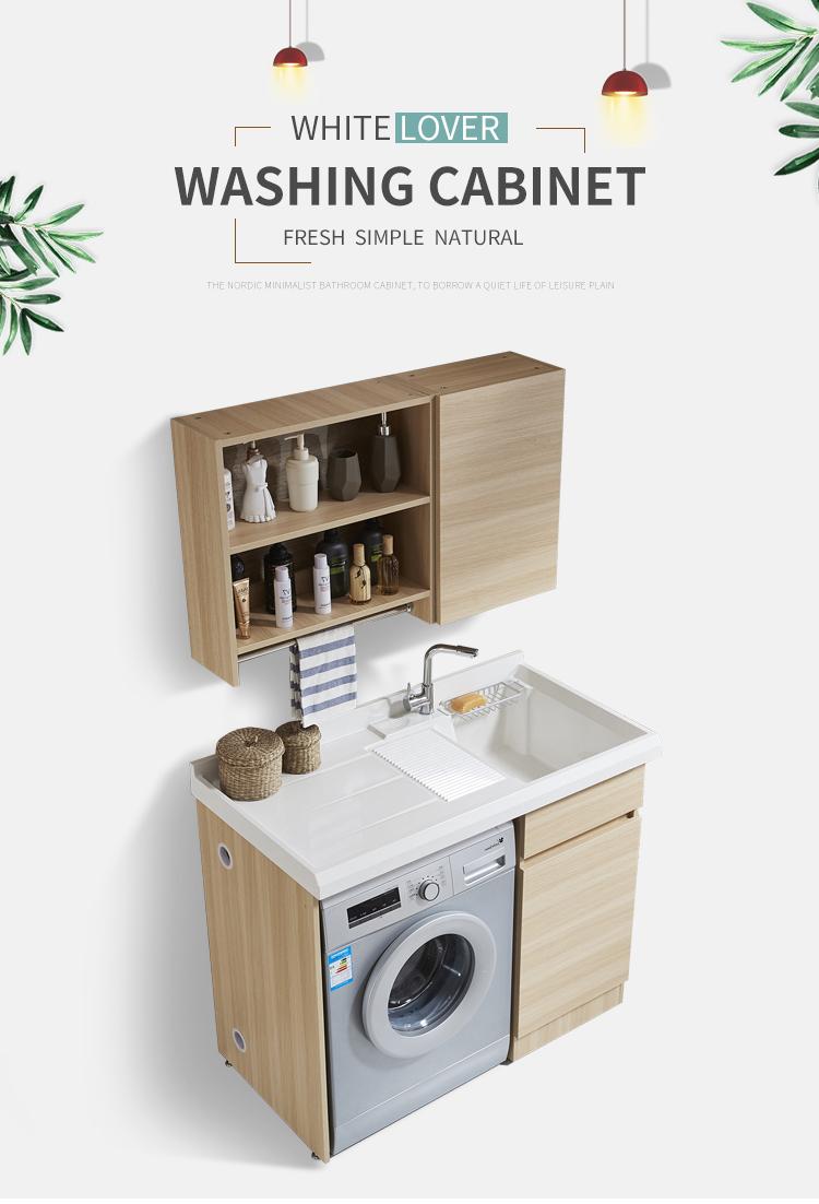 Badmobel Waschmaschine Schrank Mit Schrank Buy Waschmaschine