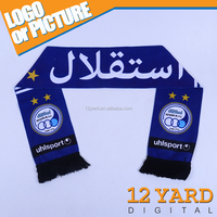 national day scarf sport club world cup fans cheerful customer designed scarf