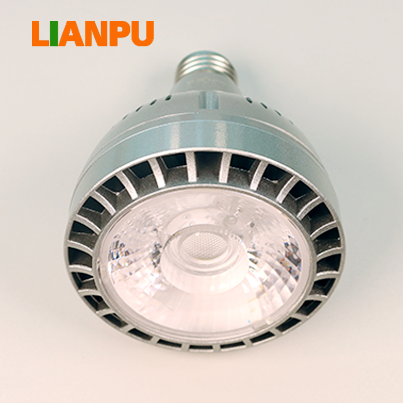 2 year warranty big cob aluminum with fan Par 30 40W E27 <strong>spotlights</strong>