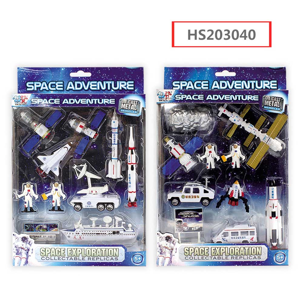 HS203040, Huwsin Toys, Alloy space toy set for kids, Educational toy