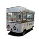 China Factory Electric Mobile Buffet Car Four Wheels Electric Tricycle Food Cart