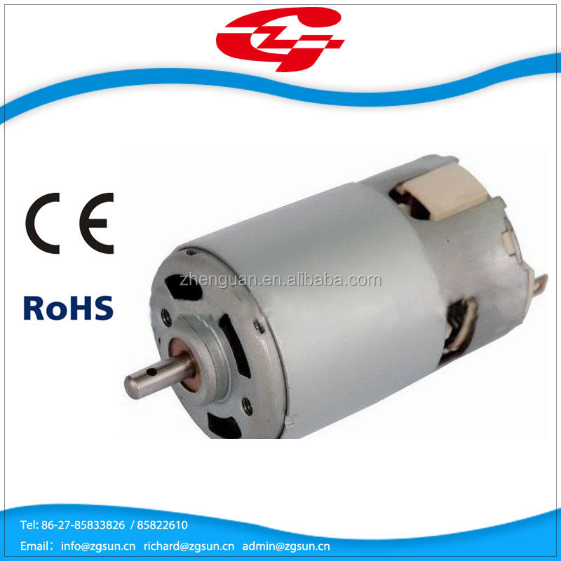 Big brush dc motor for meat chopper with CE approved 7512
