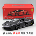 Enzo laferra ri Bburago 1 18 Original simulation alloy car model Italian supercar LF Matte black