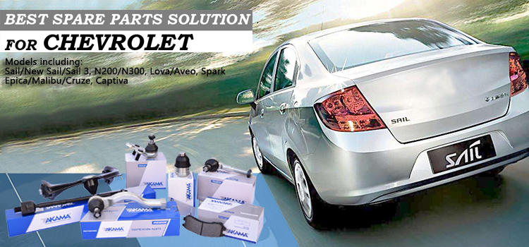 Full Range of Auto Spare Parts for chevrolet Sail
