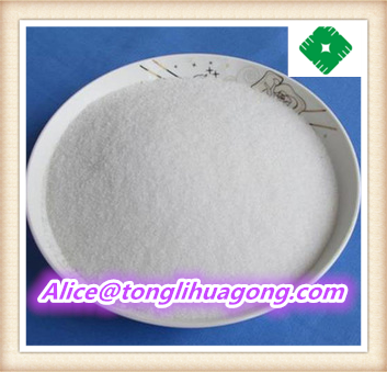 Anionic polyacrylamide/Drilling fluid addictives for oilfield/PHPA powder