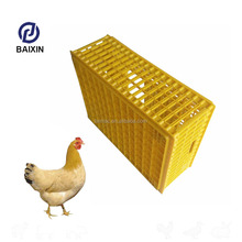 Growing Broiler Farm Transfer Live Big Plastic Layer Transportation Crate Folding Cages Wholesale Chicken Coops