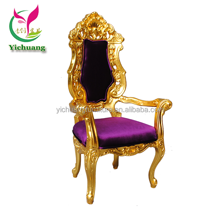 King Chair Wholesale, Chair Suppliers   Alibaba