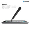 Hot selling bluetooth touch pen Premium Gift Pen hand writing on mobile