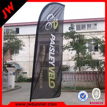 Custom/sail Bowed Beach Flags Teardrop Flying Banner Print