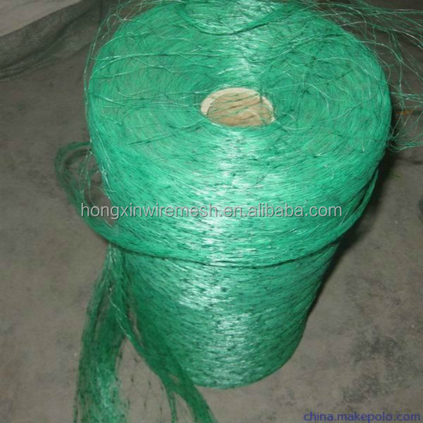 Big discount!!!bird trapping net