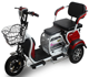 The best cheap three wheel electric old car recreational vehicle/electric tricycle for disabled