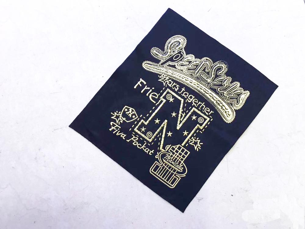 Custom Sew On Embroidered 3d Fabric Patch For Clothes
