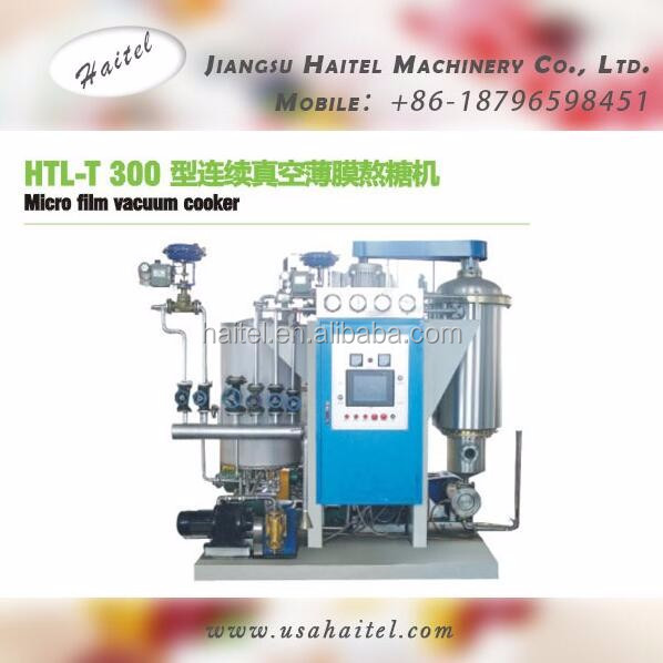 High Quality HTL-T300 Continuous Micro Film Vacuum Sugar Cooker