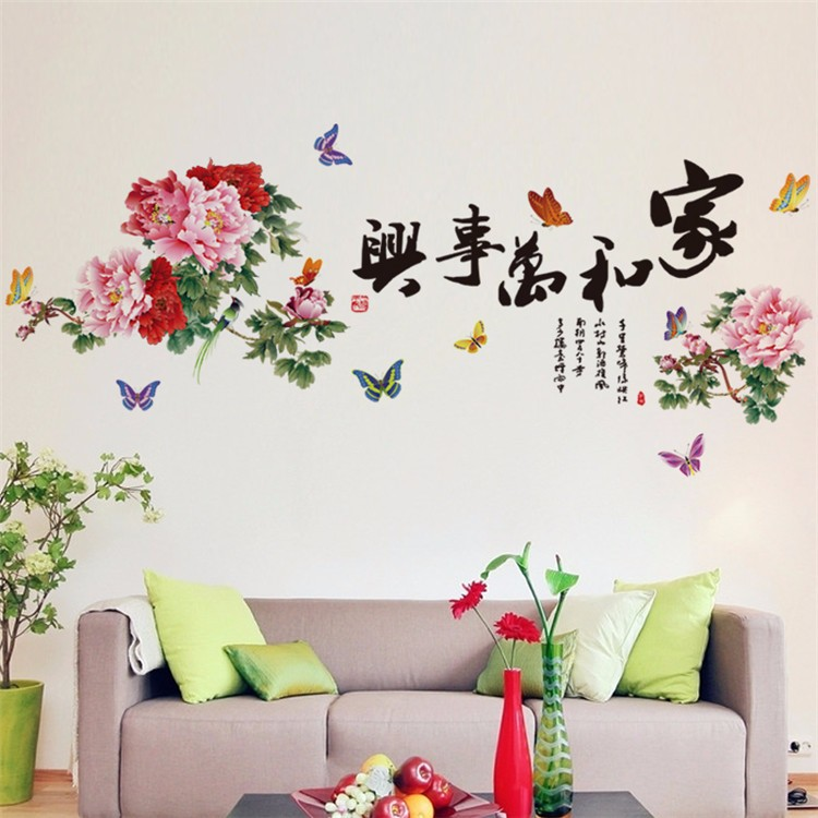 Wall Sticker Printing Machine, Wall Sticker Printing Machine Suppliers And  Manufacturers At Alibaba.com Part 78